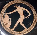 Jornada de Filosofía Antigua