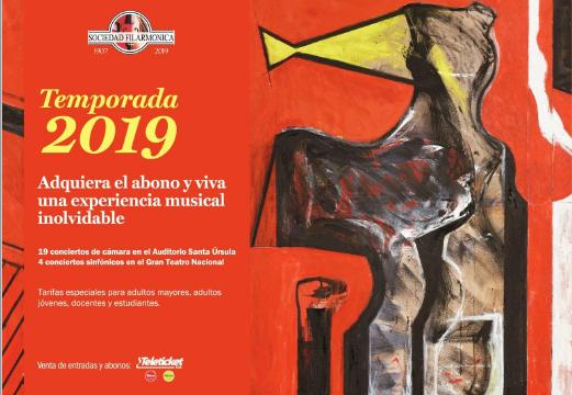 Imagen destacada de Venta de abonos de la Sociedad Filarmónica de Lima a la comunidad PUCP